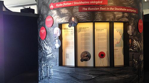 Museum HAMN